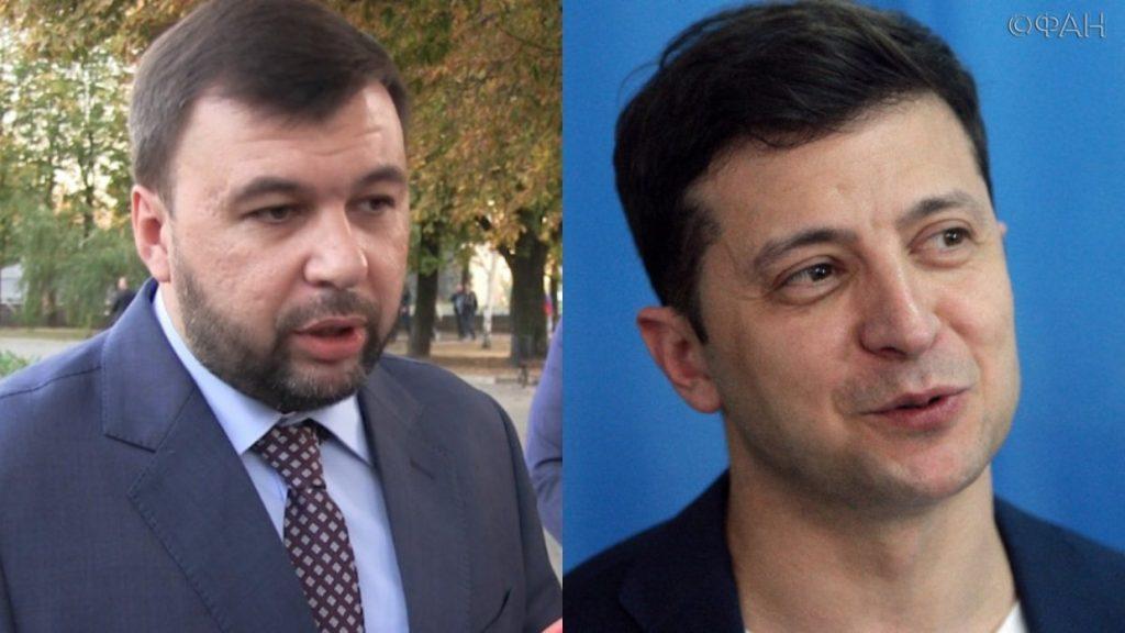 Пушилин парировал заявления Зеленского о «беспорядках» в Донбассе