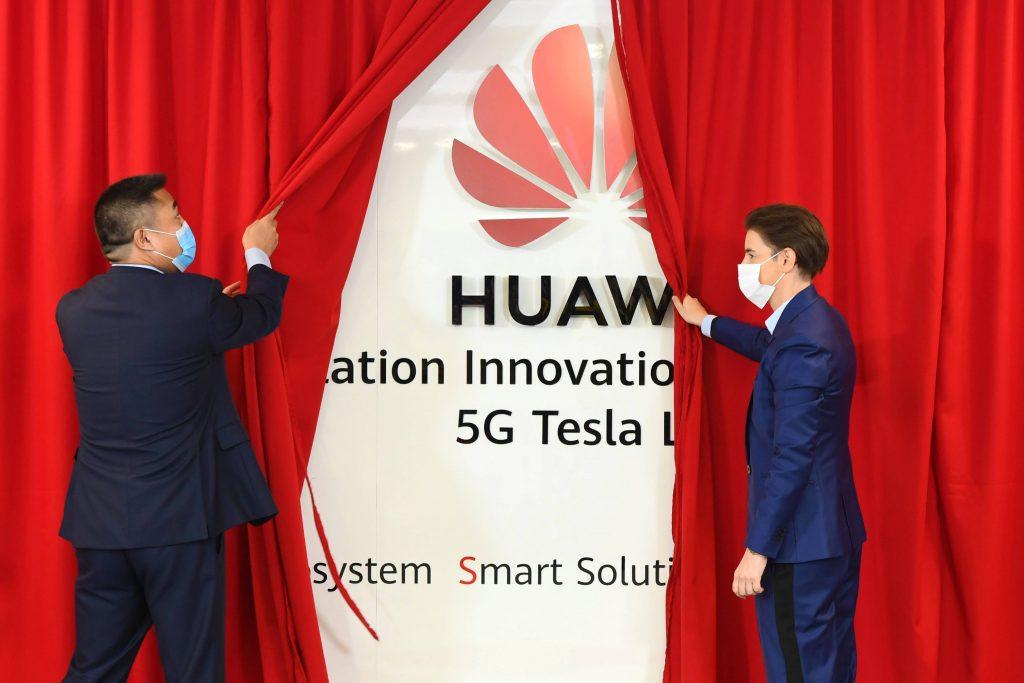 Наперекор Трампу: В Сербии открыт центр инновационного гиганта Китая Huawei