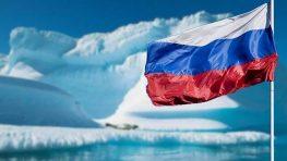 Арктика останется русской