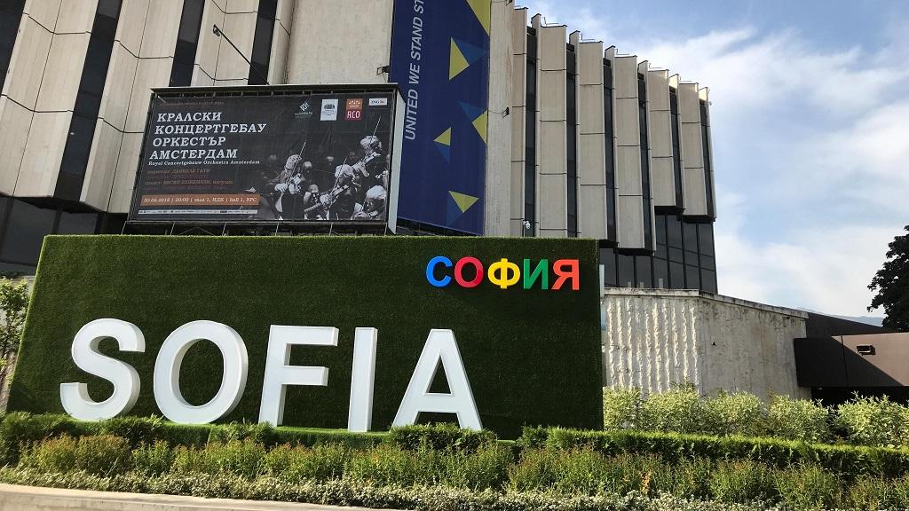 Саммит в Софии определит стратегию создания общего рынка Западных Балкан