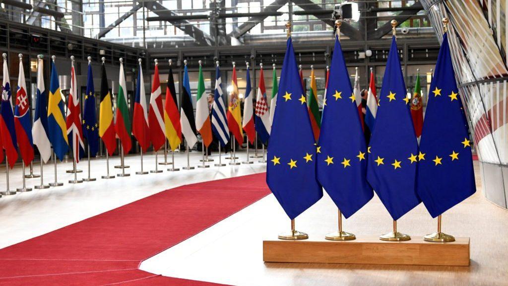 саммит глав стран ЕС