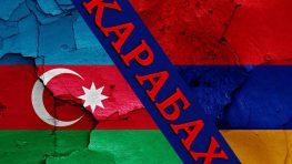 Блокада Армении: пути выхода