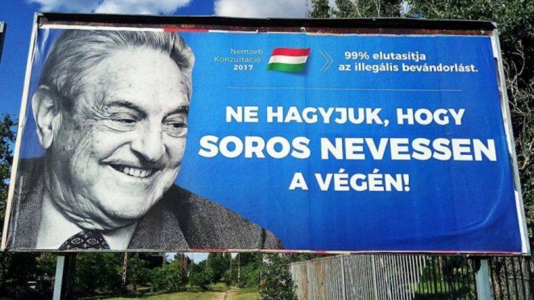 антисоросовский плакат в Венгрии