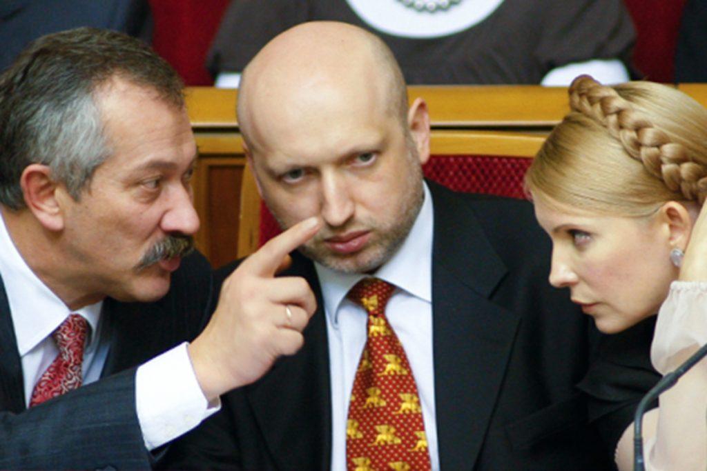 Генпрокуратура Украины возбудила дело против Турчинова