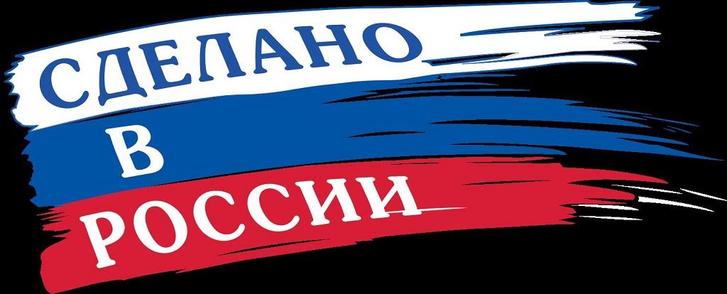 Российский экспорт нефтью не ограничивается