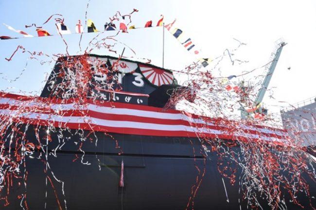 """японская подводная лодка нового класса """"Тайгэй"""""""