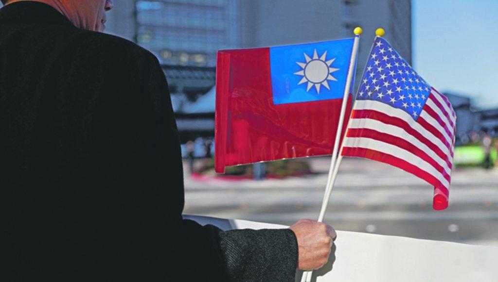 США и Тайвань