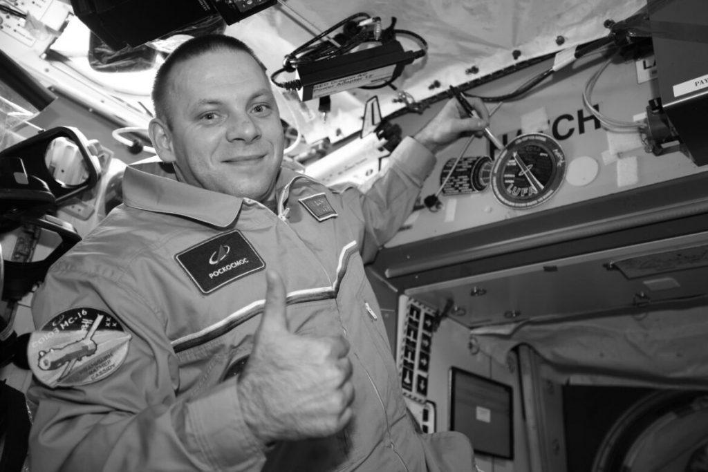 Космонавт из России сделал космические фотографии Донецка