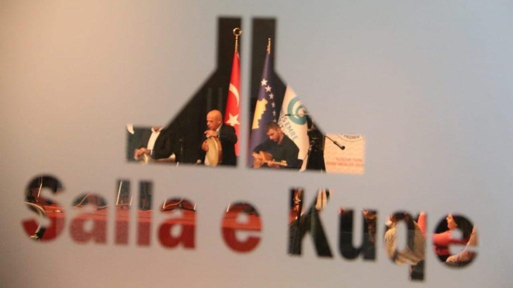 Анкара обещает Приштине содействие при международной интеграции Косово
