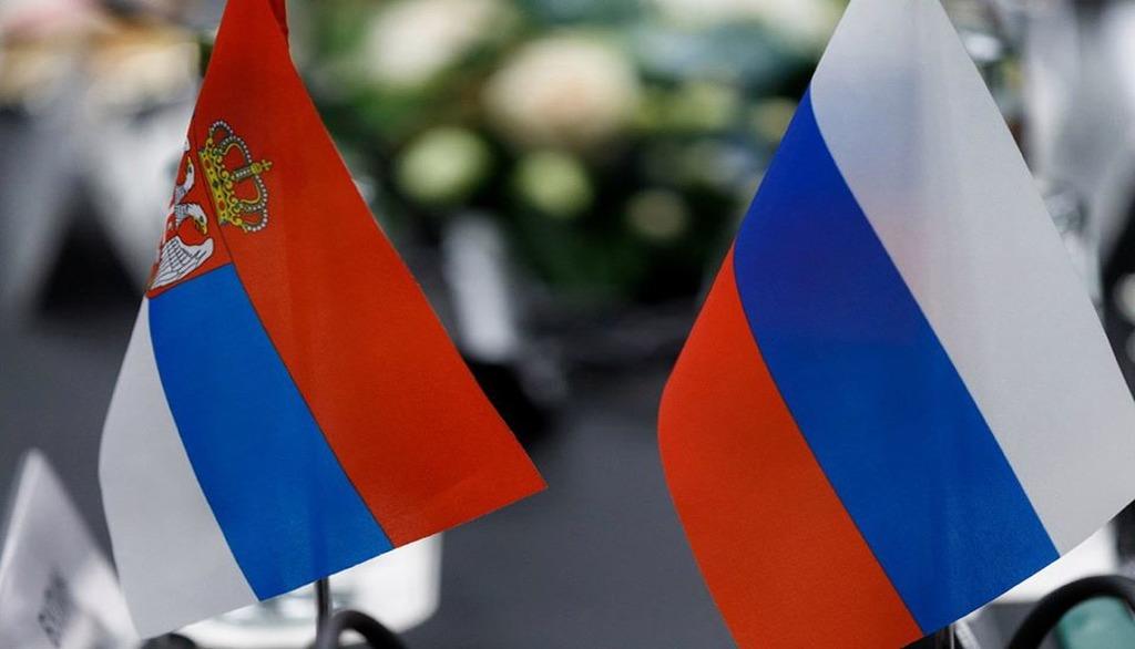 сотрудничество Сербии и России