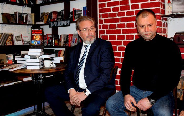 В Москве состоялась презентация книги Алексея Кочеткова «Чёрное солнце Украины»