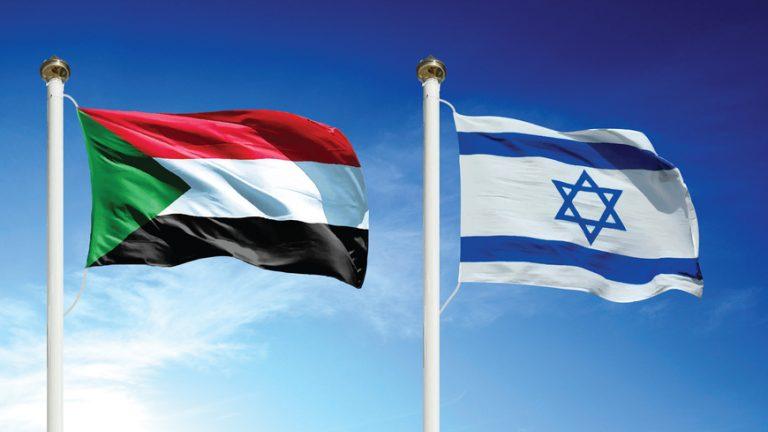 Судан и Израиль установили отношения
