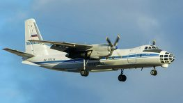Российские инспекторы выполнят наблюдательный полёт над Словенией