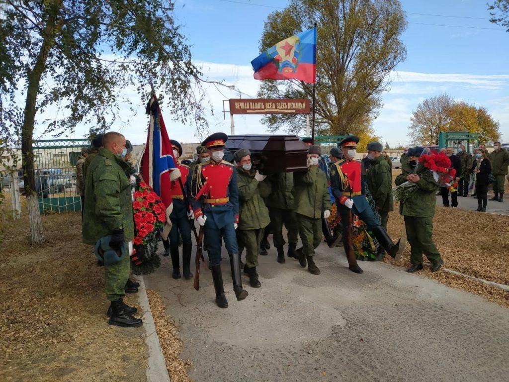 В Алчевске состоялись похороны комбрига «Призрака» Алексея Маркова