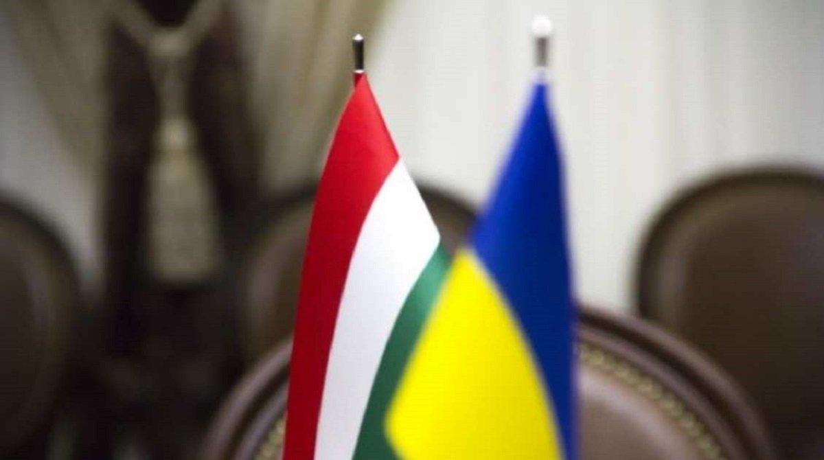 отношения Венгрии и Украины