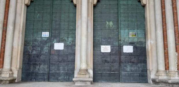 Церковь Святого Антония Падуанского в Вене закрыли после погрома, устроенного турками