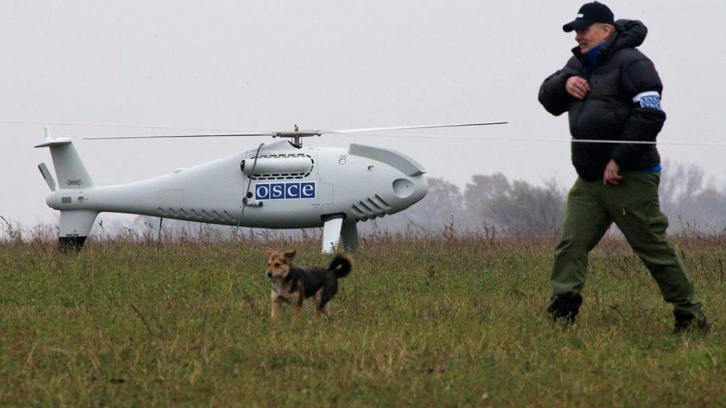 ОБСЕ: Боевики ВСУ расширяют сеть траншей под Донецком