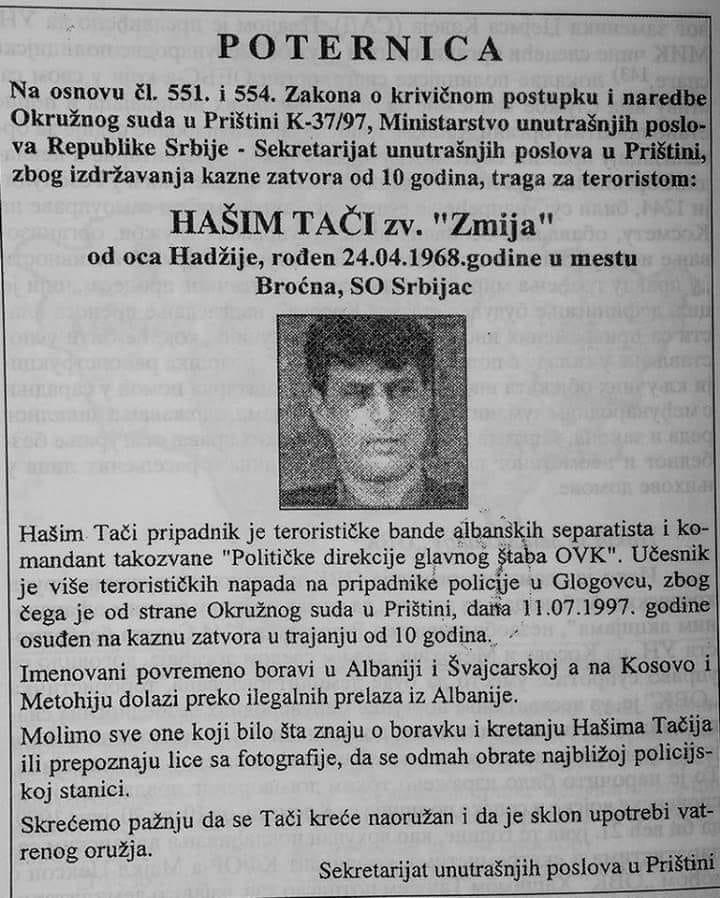 Объявление о розыске Хашима Тачи 1997 год