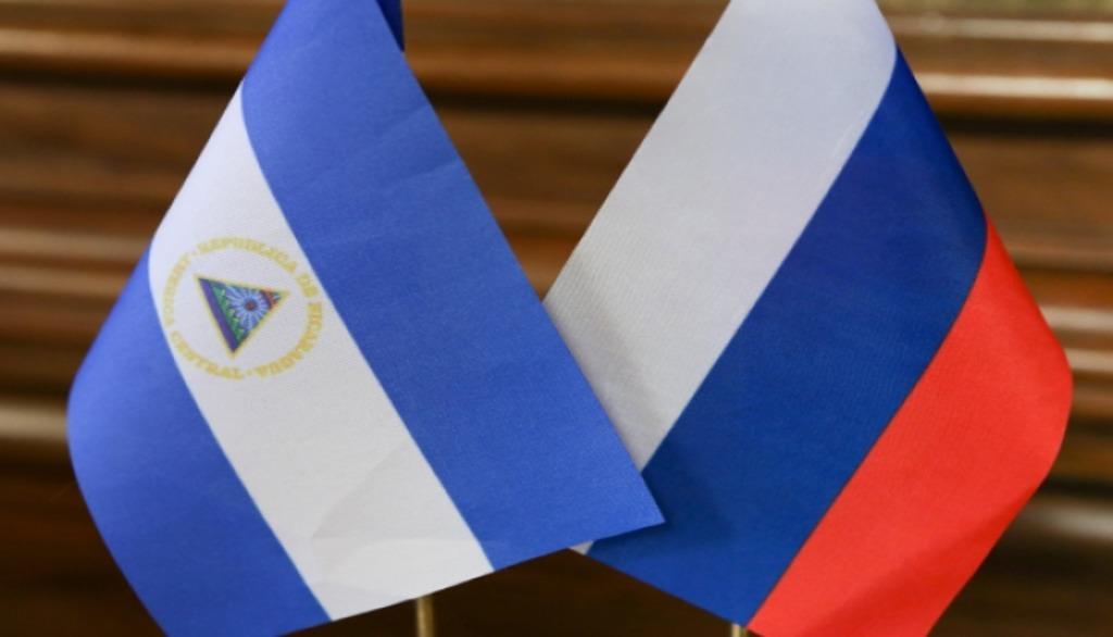 сотрудничество Никарагуа и России