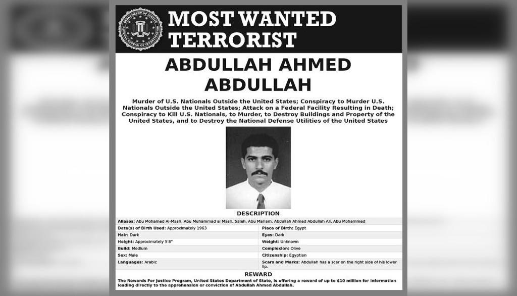 розыск Абдуллы Ахмеда Абдуллы