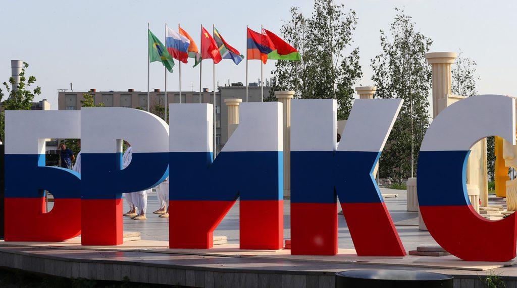 БРИКС: Россия и США обязаны договориться о продлении Договора СНВ-3