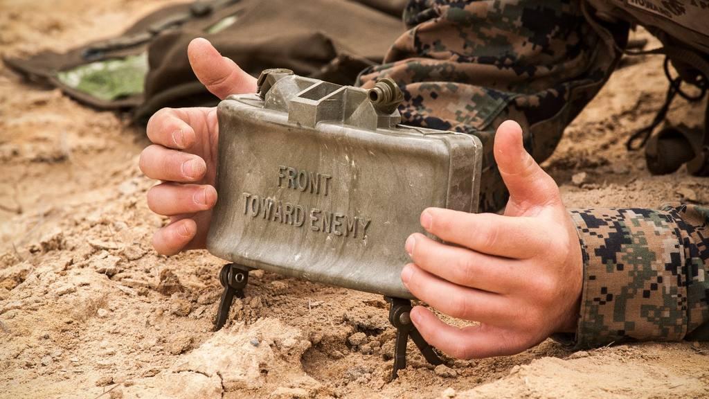 """американская противопехотная мина направленного поражения """"Клеймор"""""""