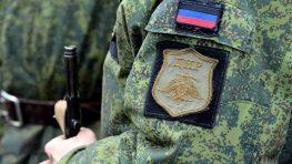 Власти ДНР разъяснили тонкости объявленной мобилизации