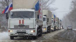 Завтра в Донбасс прибудет сотый юбилейный гумконвой МЧС России