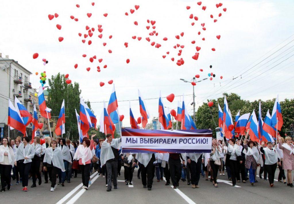 В оборонном комитете Госдумы потребовали присоединить ЛДНР к России