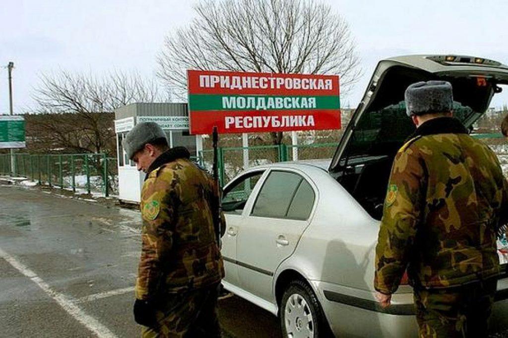 Эксперт: Кишинёв намерен ослабить позиции Москвы в Приднестровье