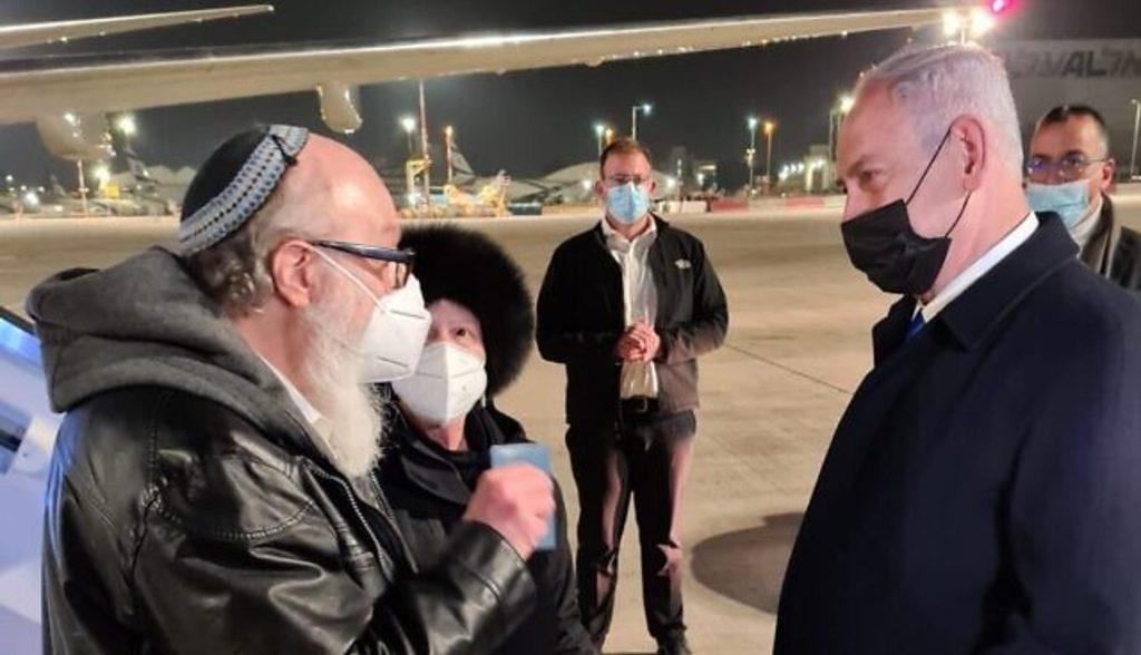 экс-шпион Джонатан Поллар отпущен из СШ в Израиль