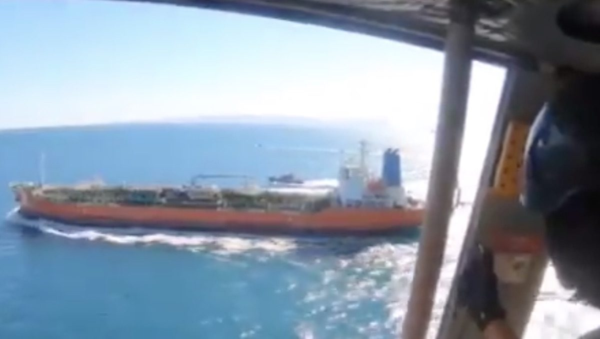 южнокорейский танкер, арестованный иранцами