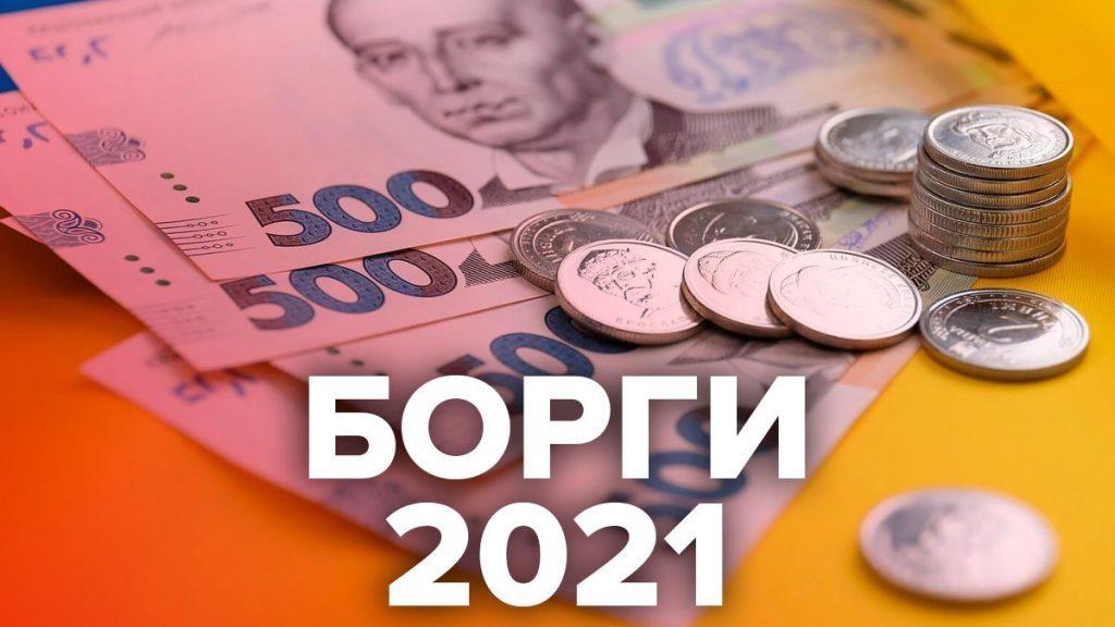 Экономист: украинская экономика приговорена работать на выплату внешних долгов