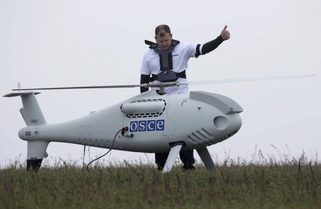 Украинские боевики обстреляли БПЛА наблюдателей ОБСЕ