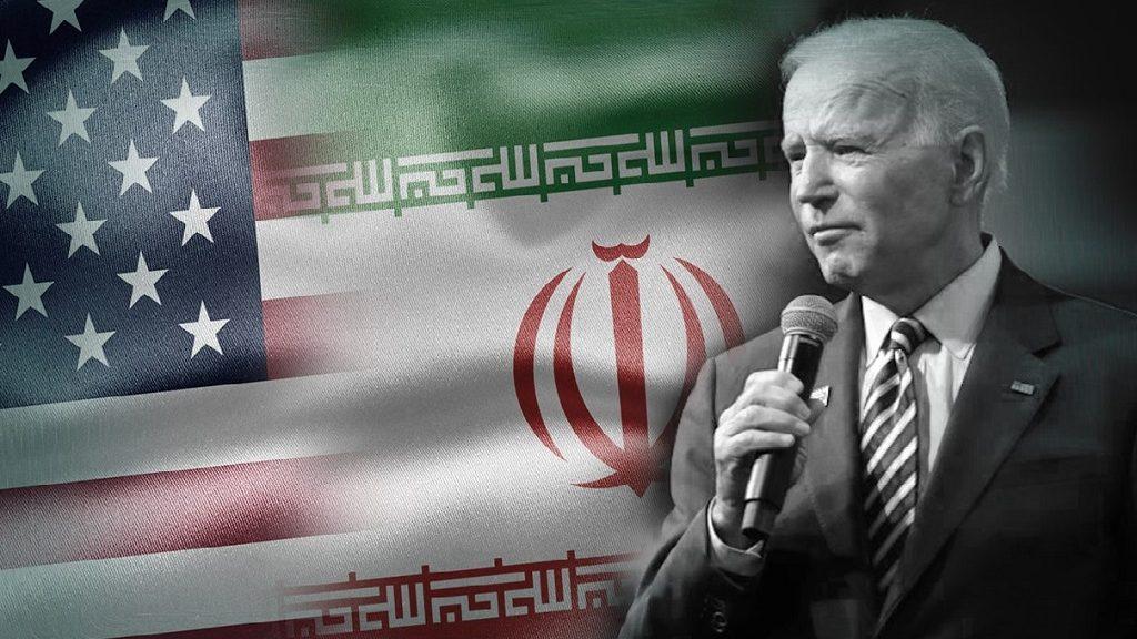 команда Байдена вела переговоры с Ираном