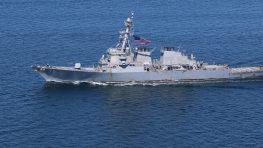 Эсминец «Дональд Кук» вошёл в Чёрное море