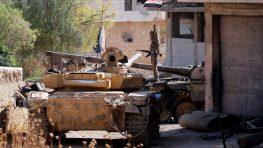 Сводка событий в Сирии и на Ближнем Востоке за 25 января 2021 г.