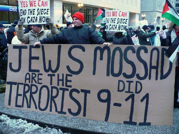 Пандемия подстегнула антисемитизм в Европе и за ее пределами