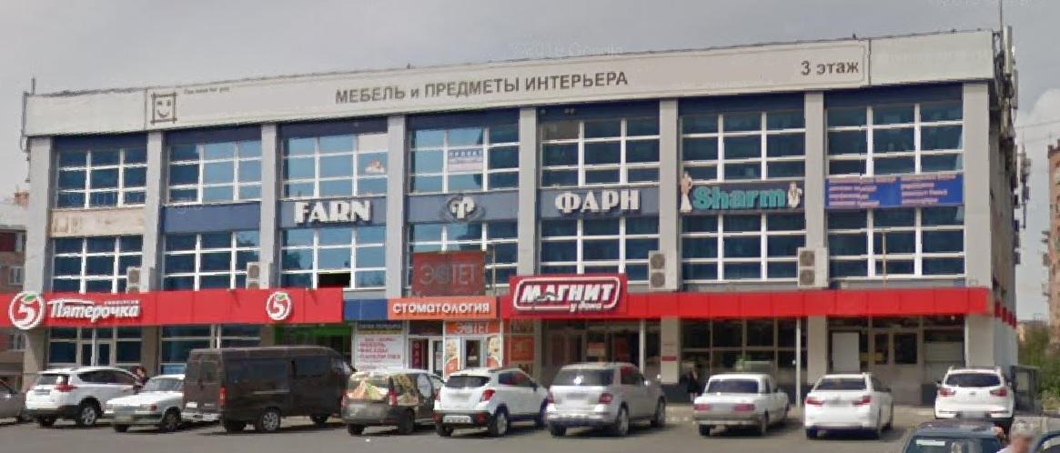 здание в 2019 году