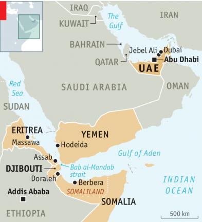 Эритрея, Йемен, ОАЭ