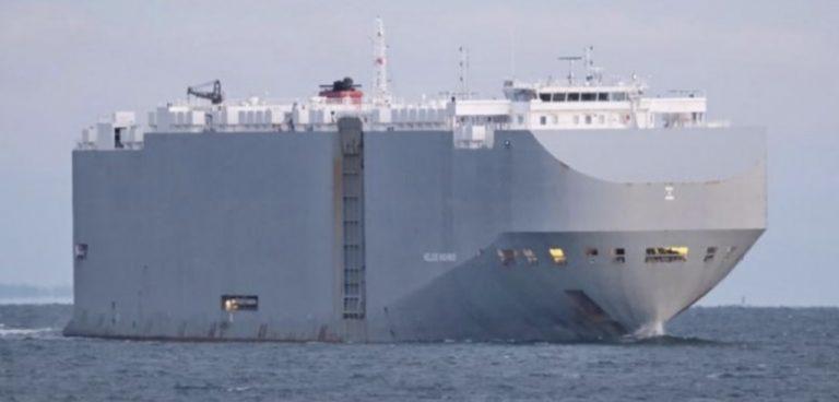 израильское судно Helios Ray