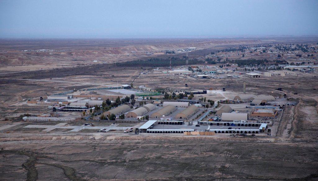 иракская военная база «Айн аль-Асад»