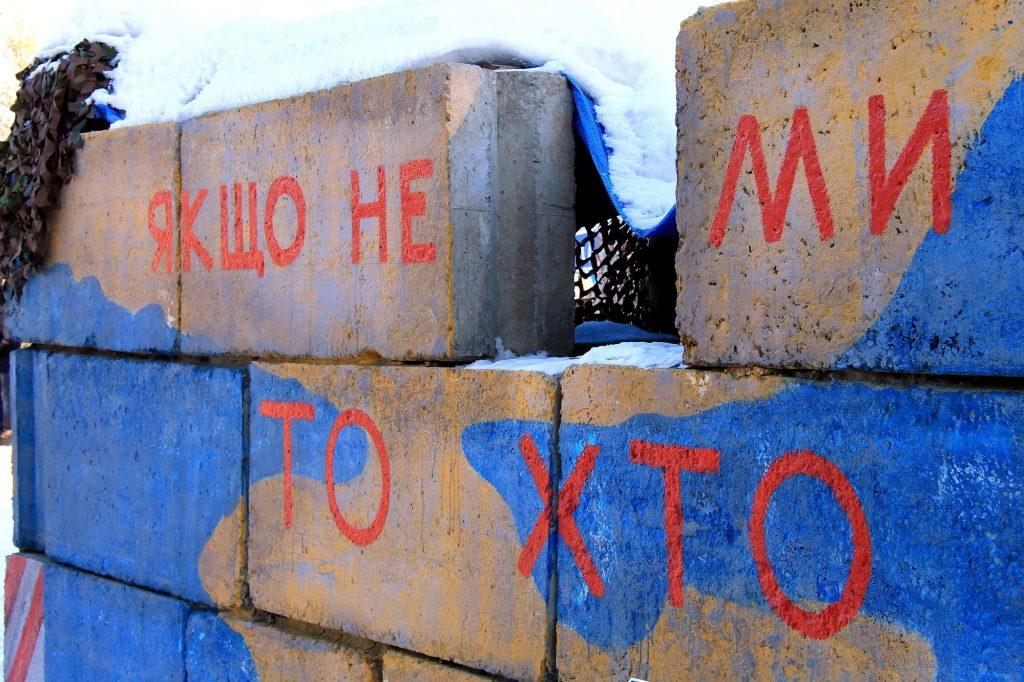 Киев потребовал от НАТО прогноз для себя на десять лет