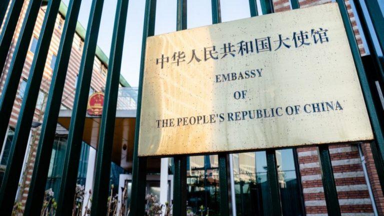 посольство Китая