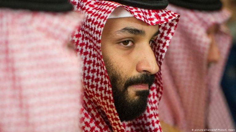 саудовский принц Мохаммед