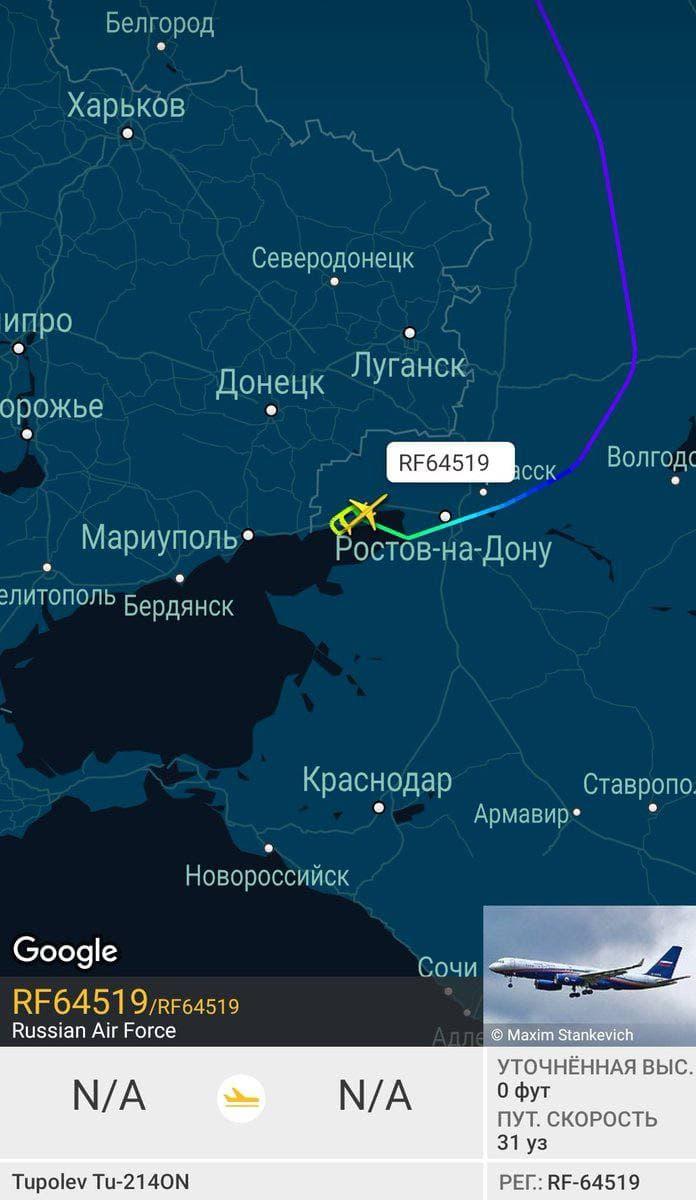 Российский самолет для полетов по ДОН заметили у границ Украины