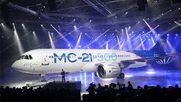 Выход самолёта МС-21 задерживается из-за санкций