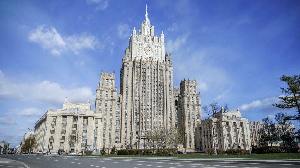 МИД России: Москва высылает задержанного ФСБ украинского консула