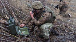 Украинские военные понесли потери в ДНР