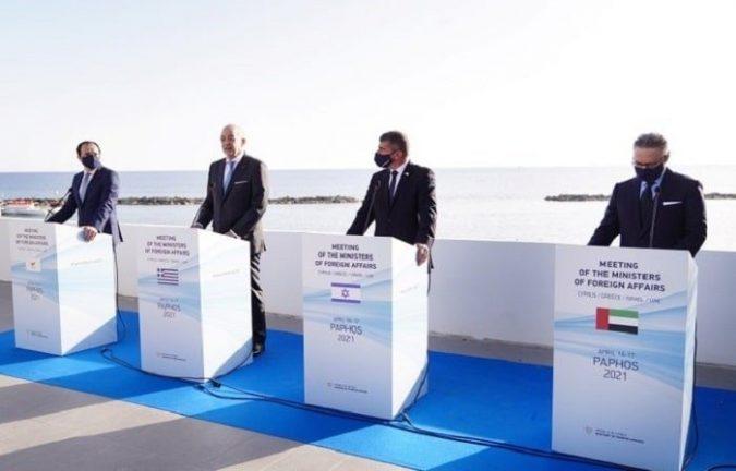 встреча глав МИД Греции, Израиля, Кипра и ОАЭ